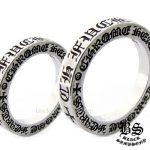 永く付き合っていく、クロムハーツリング(指輪)の選び方