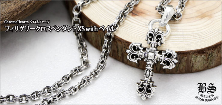 Xswith chromehearts xs with mozeypictures Images