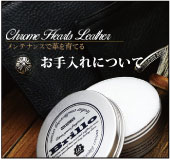 chrome hearts クロムハーツ財布やアクセサリーのメンテナンス