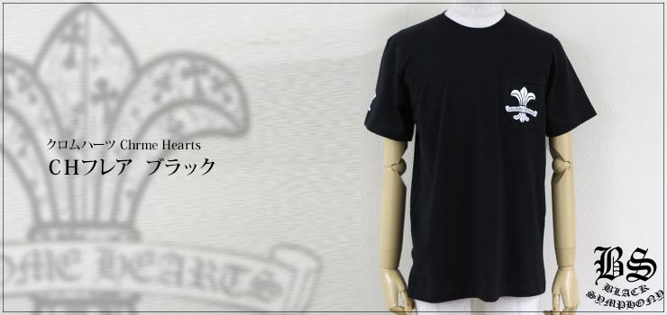 クロムハーツ Tシャツ CHフレア TOP
