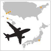 2.クロムハーツは空輸され日本へ届きます