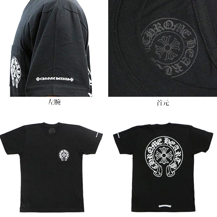 クロムハーツ Tシャツ ホースシュー ブラック 詳細