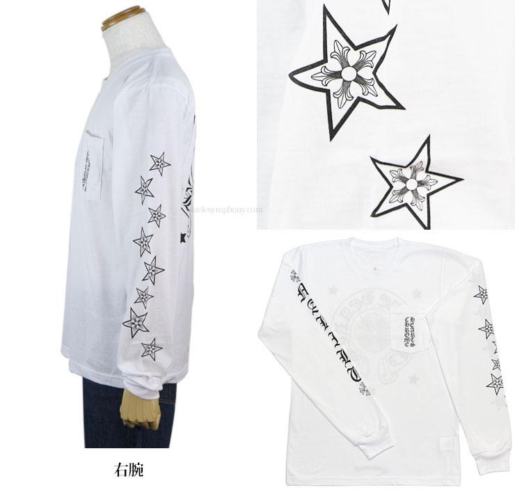 ChromeHearts クロムハーツ ロングTシャツ(ロンT)ホースシュー&スター ホワイト