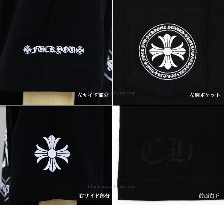 クロムハーツ Tシャツ CHプラス ブラック 詳細1