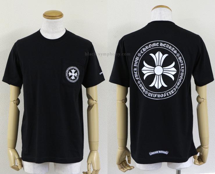 クロムハーツ Tシャツ CHプラス ブラック