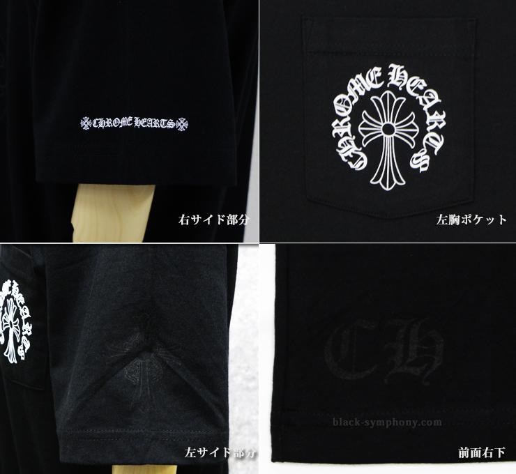 クロムハーツ Tシャツ ヘアリークロス&ホースシュー 詳細1