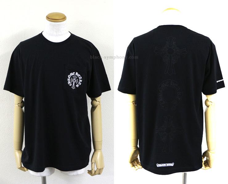 クロムハーツ Tシャツ ヘアリークロス&ホースシュー ブラック