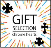 chrome hearts クロムハーツ プレゼントに迷ったらこちら