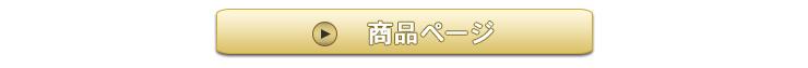 クロムハーツ ネックレス CHクロスベビーファット22K CHクロスベビーファットwithパヴェダイヤモンドセットン レッド詳細ページ