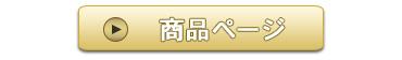 クロムハーツ 3ボタン 2スナップ ブレスレットクロスボタン ブラック詳細ページ