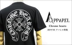chrome hearts クロムハーツの新作Tシャツ・ロンT・パーカー取り揃えました!