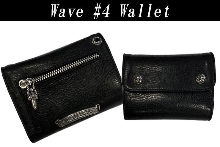chrome hearts クロムハーツ 財布 ウェーブウォレット mini ブラック