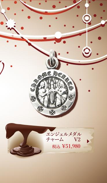 chrome hearts クロムハーツ バレンタインプレゼント エンジェルメダルチャームV2 税込 \51,980